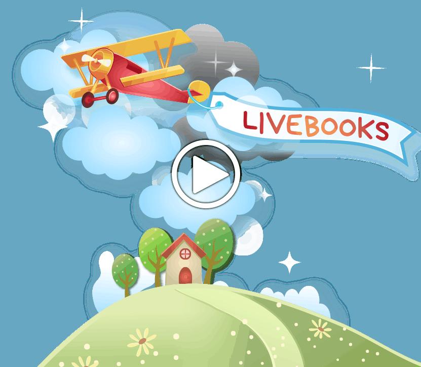 διαδραστικά βιβλία εκπαιδευτικά βιβλία που ζωντανεύουν