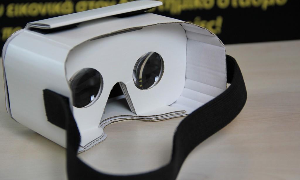 μάσκα εικονικής πραγματικότητας google cardboard