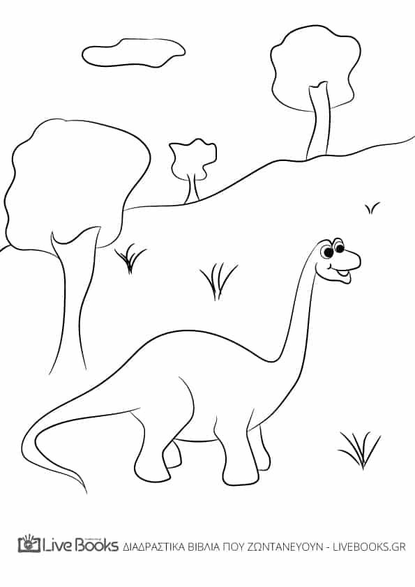 ζωγραφιες δεινοσαυροι
