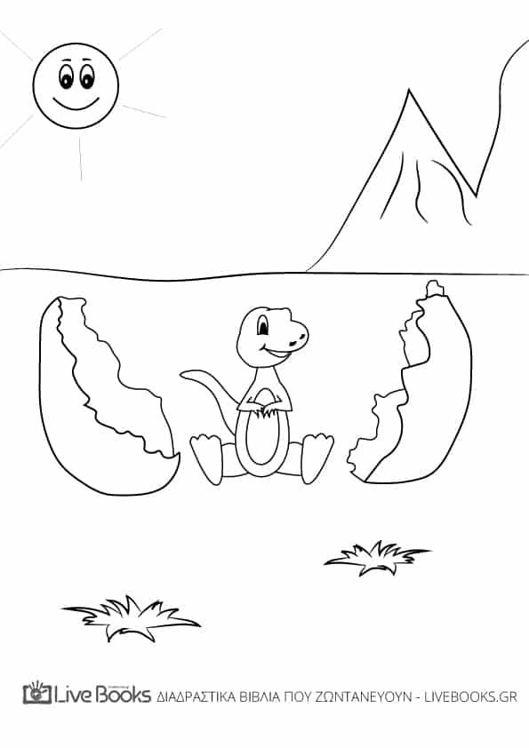 deinosauroi