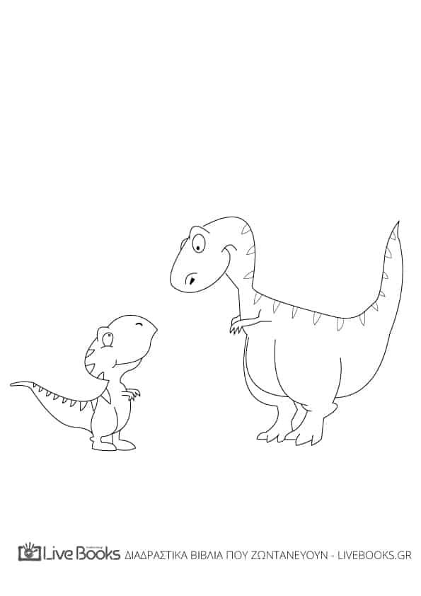 δεινόσαυροι εικόνες