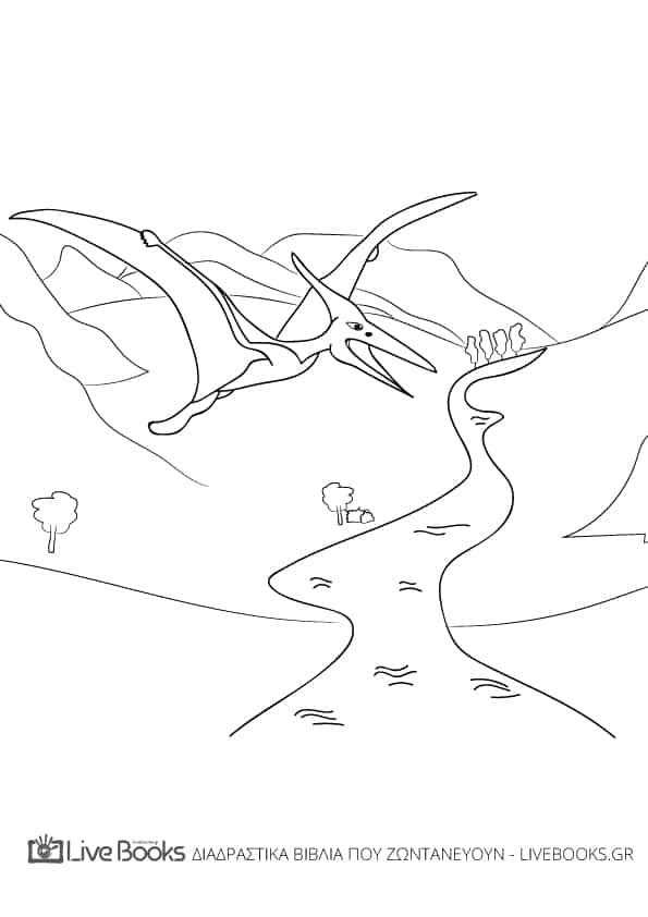 δεινοσαυροι ζωγραφιες για εκτυπωση