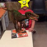 Ο Ντίνος στα ίχνη των δεινοσαύρων