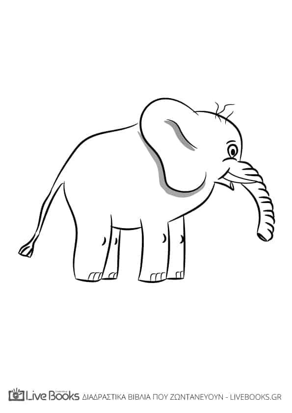 ζωγραφιές ελέφαντας