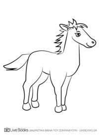 αλογο ζωγραφιες