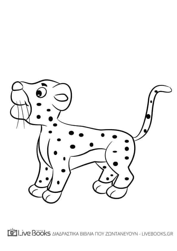 τζαγκουαρ ζωγραφια