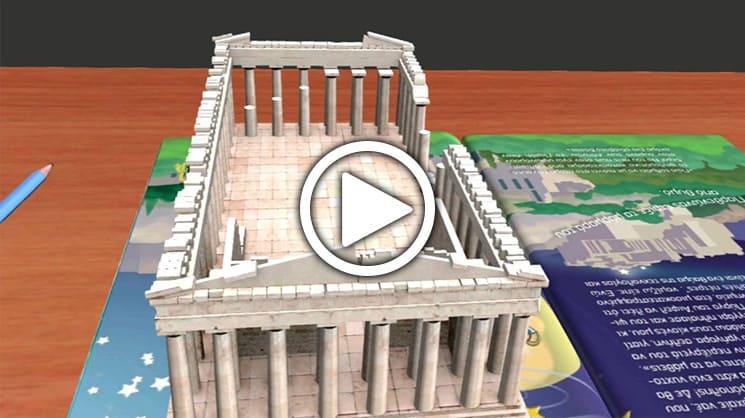 Ακρόπολη – Παρθενώνας σε 3D
