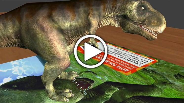 δεινόσαυροι σε 3d