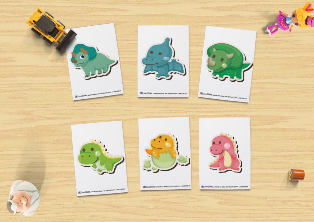 δεινοσαυροι δωρεαν παιχνιδι μνημης