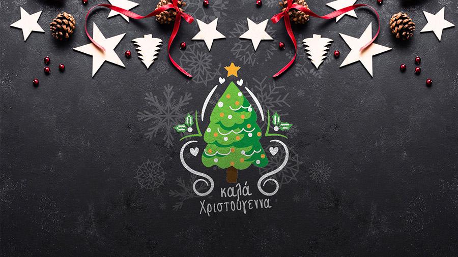 Χριστουγεννιάτικες ζωγραφιές για εκτύπωση δωρεάν